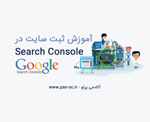 search-console-site-submit