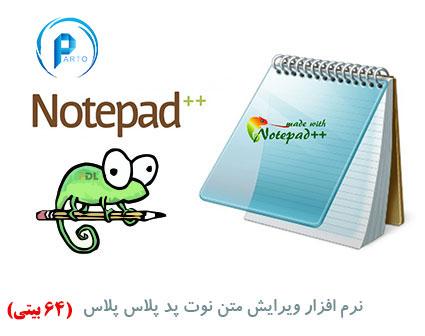 Notepad-pan-ac.ir