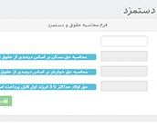 طراحی-سایت