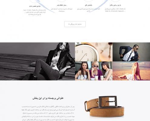 نمونه کار HTML&CSS - دوره آموزشی طراحی سایت