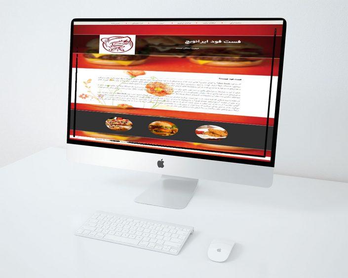 نمونه کار مهناز فحرمی در دوره طراحی سایت HTML & CSS