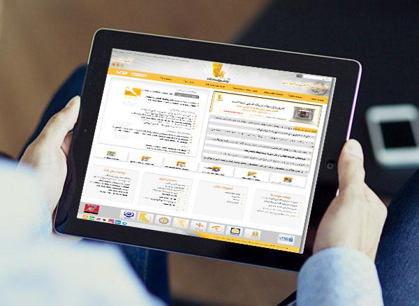 نمونه کار دوره آموزشی طراحی سایت با HTML&CSS