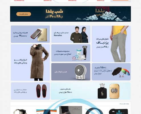 آموزشگاه HTML&CSS - نمونه کار طراحی قالب