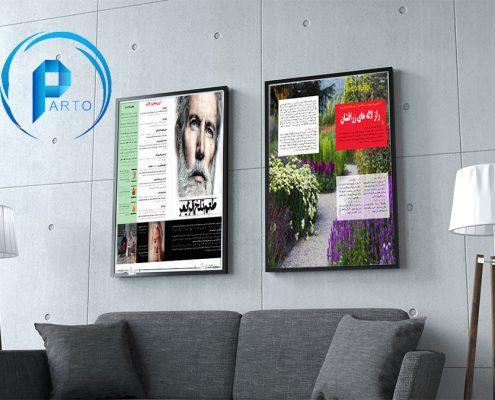 دوره آموزشی ایندیزاین - نمونه کار خانم عجمی - طراحی مجله
