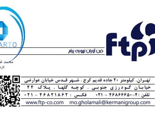 طراحی کارت ویزیت - دوره آموزشی فتوشاپ بازار کار