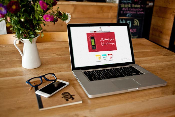 http://parsi-host.ir/webdesign/elhammiri/bankparsian/
