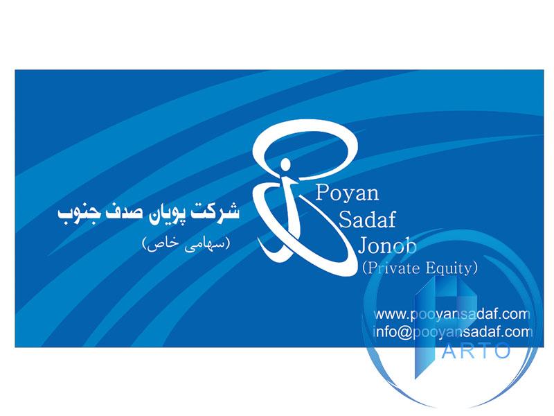 corel-pooyan