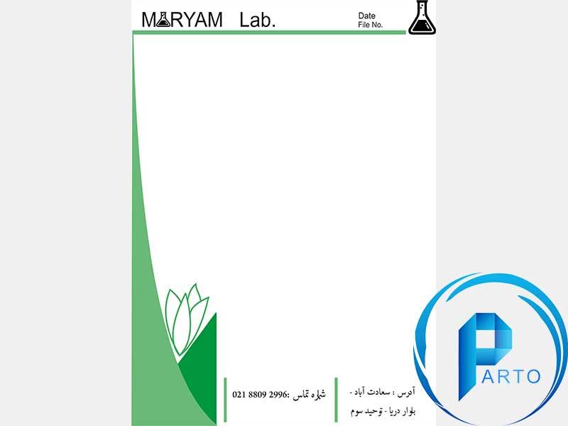 maryam-sarbarg-corel