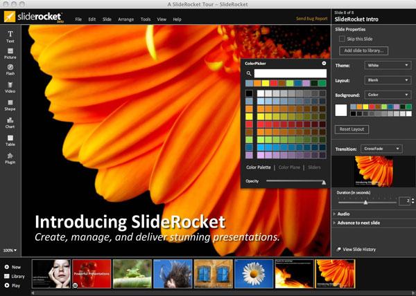 نرم افزار SlideRocket