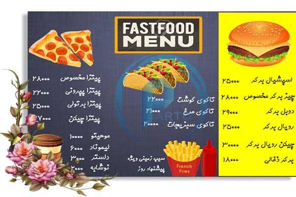 fast-food-photosop