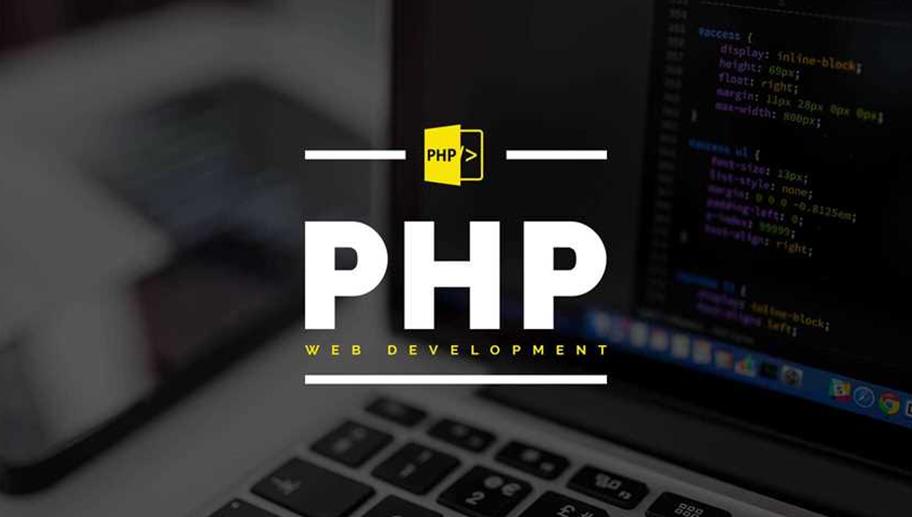 پیش نیاز php چیست