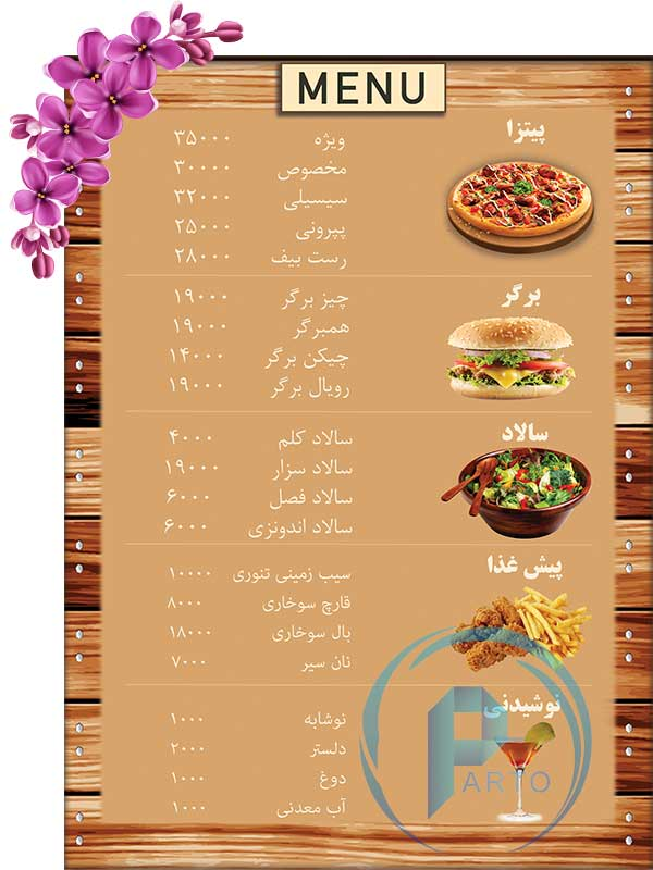 menu-photoshop