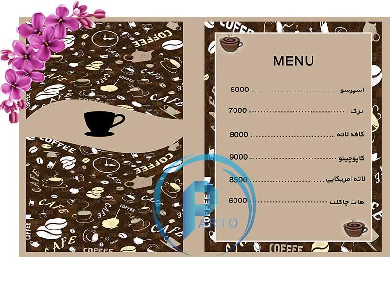 moharrami-photoshop-menu