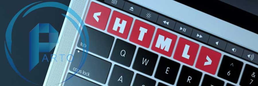 چگونه html یاد بگیریم