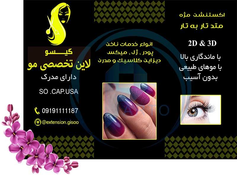 nail-photoshop