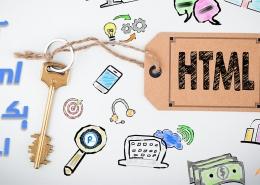 آیا html یک زبان است