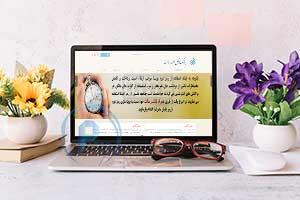 رقیه-بهمنی-html-&-css