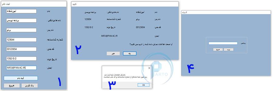 فرزاد-محمد-نژاد